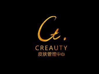 Creauty皮膚管理中心