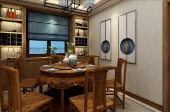 130平米三中式风格餐厅装修案例