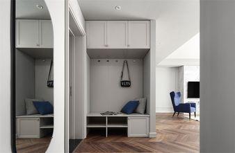 140平米三室两厅混搭风格其他区域设计图