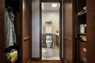 130平米三室两厅法式风格衣帽间欣赏图