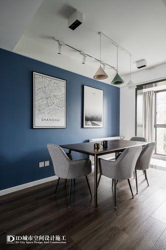 经济型100平米现代简约风格餐厅设计图