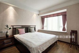 140平米别墅中式风格卧室装修图片大全