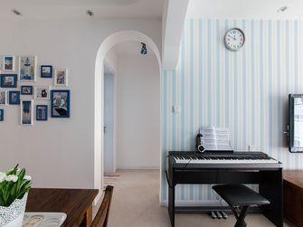 110平米三室一厅地中海风格客厅效果图