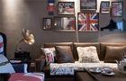 120平米四室一厅英伦风格客厅装修图片大全