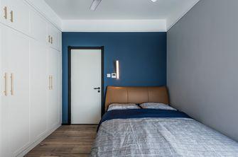 110平米三室两厅混搭风格阁楼图