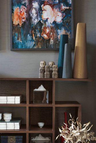 140平米四室两厅混搭风格书房图片
