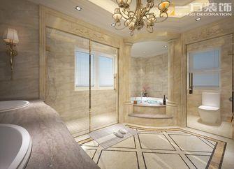 140平米四室三厅欧式风格卫生间效果图