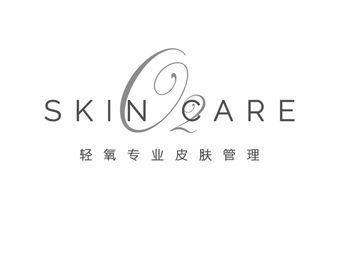 O₂ Skin Care 轻氧皮肤管理中心