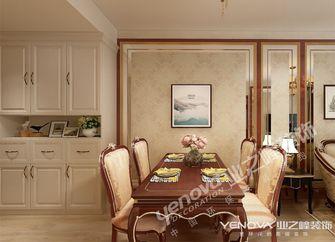 70平米新古典风格餐厅装修案例