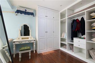130平米三室两厅美式风格衣帽间欣赏图