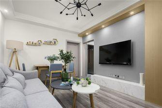 60平米三北欧风格客厅装修案例