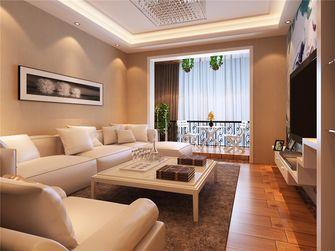 100平米一室两厅现代简约风格客厅效果图
