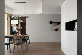 110平米三室两厅现代简约风格餐厅图片大全