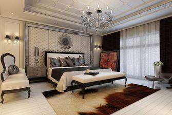 四房现代简约风格装修案例