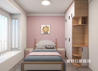 90平米三室两厅北欧风格儿童房图