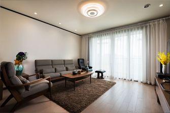130平米三日式风格客厅装修图片大全