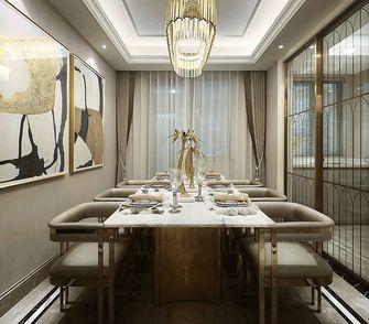 110平米三室一厅新古典风格餐厅装修效果图