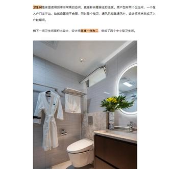 140平米三室四厅现代简约风格卫生间图片