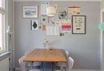 50平米一室一厅混搭风格餐厅图