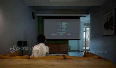 130平米三室两厅现代简约风格影音室装修案例