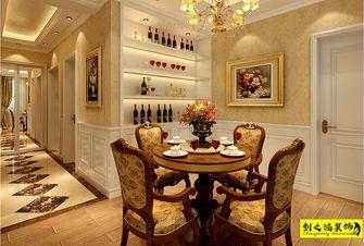 80平米公寓欧式风格餐厅欣赏图