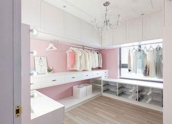 130平米三室两厅宜家风格衣帽间装修图片大全