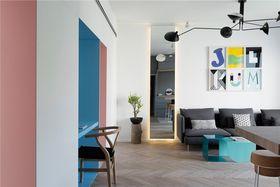 110平米四室兩廳現代簡約風格客廳效果圖