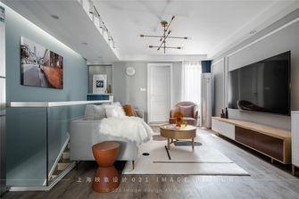 70平米复式北欧风格客厅装修图片大全