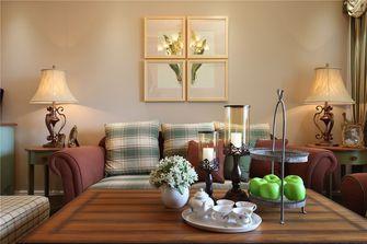 70平米三室一厅田园风格客厅装修图片大全