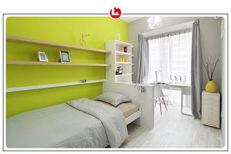 120平米现代简约风格儿童房装修案例