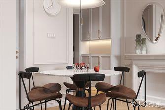 80平米法式风格餐厅装修案例