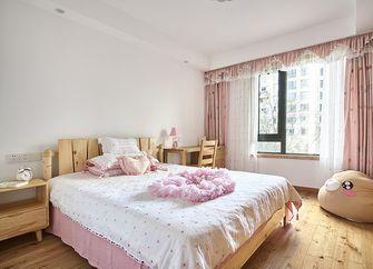 110平米三室两厅日式风格儿童房设计图