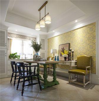 140平米四室一厅田园风格餐厅装修效果图