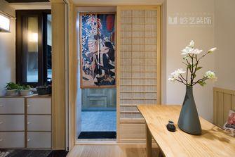 50平米一室一厅日式风格餐厅图片大全