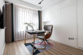 130平米四室两厅其他风格书房图片