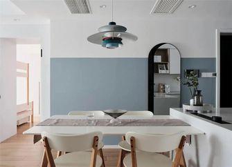 90平米三室一厅北欧风格餐厅欣赏图