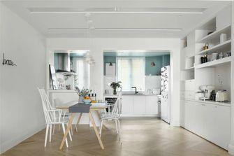 140平米四室一厅现代简约风格餐厅装修案例