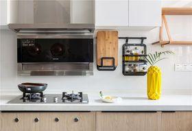 70平米現代簡約風格廚房設計圖