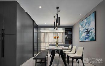 130平米三室五厅现代简约风格餐厅欣赏图