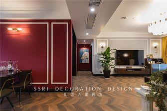 130平米三室两厅新古典风格餐厅图