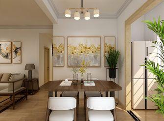 90平米三中式风格餐厅欣赏图