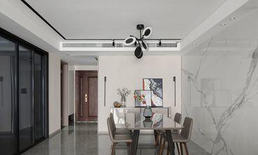 90平米三现代简约风格餐厅效果图