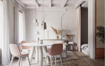 30平米小户型现代简约风格餐厅欣赏图