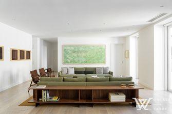 140平米复式田园风格其他区域装修效果图