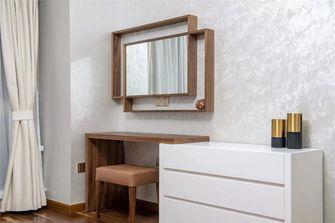 140平米四现代简约风格梳妆台设计图