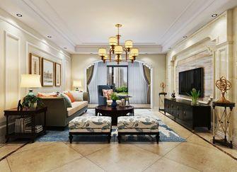 140平米四室两厅美式风格客厅装修效果图