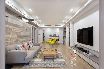 110平米三室五厅其他风格客厅装修案例