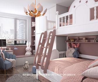 90平米美式风格儿童房效果图