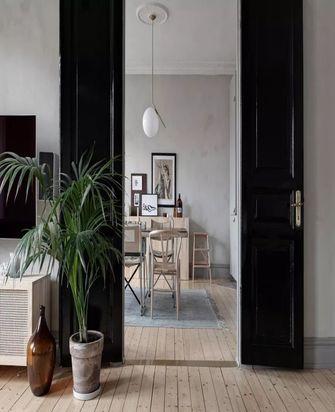 3万以下70平米一居室美式风格餐厅装修案例