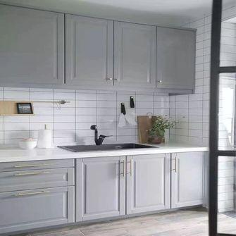 130平米三室一厅北欧风格厨房欣赏图